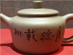 Gaojing ian hu in clay
